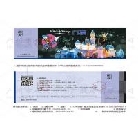 Buy cheap Standard Card Style Professional Printing Services Static Proof With High Recognition Rate product