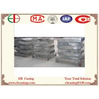 Buy cheap BTM Cr15Mo Cement Mill Shell Liners Blind Liner Plates ≥HRC56 3-year Life Guaranteed EB500 product