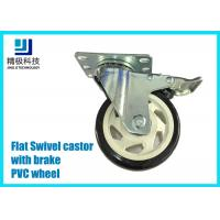 Buy cheap 3-5 inch PVC / ESD Flat Free Swivel Caster Wheels Plate - mount With Brake Assembly product