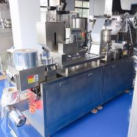 Buy cheap Big Capacity Blister Packaging Machine Pharmaceutical Industry CE GMP And FDA Approved product