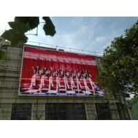 1R1G1B High Refresh Ph10 Outdoor LED Displays , LED Outdoor Advertising Board