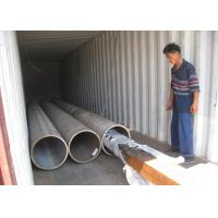 Buy cheap Alloy Material Hot Rolled Steel Tube Medium Pressure Boiler Application product