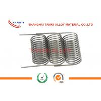 Buy cheap Fecral Heat Resistant Furnace Heating Element Spring 0.07 - 10mm Diameter product