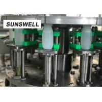 Buy cheap Sunswell Yoghurt Ampoule Filling And Sealing Machine PE Bottle from wholesalers