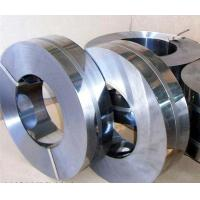 Buy cheap SUS420 SUS430 DIN 17441 Hair Line with PVC Stainless Steel Coils for Chemical tank product