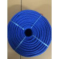 Buy cheap Agricultural Baler Twisted Rope Polypropylene Twine Length 200-2000m / Roll product