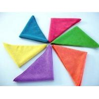 Buy cheap sell microfiber cloth towels car cleaning products blue green car towel product