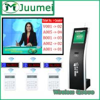 Buy cheap 17 Inch Touch wired Automatic Queuing System product