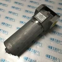 China 026 37589 001 FILTER, OIL ASSEMBLY 026-37589-001  026-32831-000 on sale