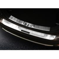 Buy cheap Mitsubishi Outlander 2016 Door Sill Plates , Custom Illuminated Door Sills from wholesalers