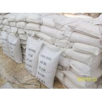 Buy cheap Dupont White Pigment Raw Material Titanium Dioxide Price With HS Code: 3206111000 product