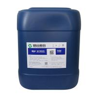Buy cheap IT Industry Silicon Wafer Cleaning With Good Degreasing Performance product