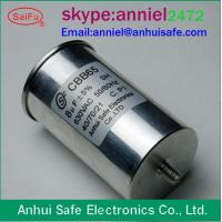 Buy cheap CBB65 ac motor run capacitor 30uf 450VAC low voltage quantity manufacturer product