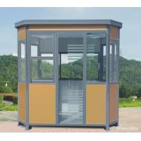 China High-strength Aluminum Alloy Security Guard Booths ,Portable Guard Shack on sale