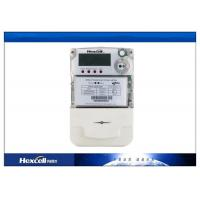 Buy cheap PC Material Single Phase Two Wire Static Energy Meter LCD transparent product