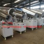 Buy cheap Long range fog cannon spraying gun garden sprayer machine for coal loading stations product