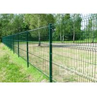 Buy cheap 8 Feet Height Welded Wire Mesh Garden Fencing Wide View For Airport / Highway / Stadium product