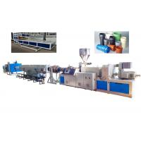 Buy cheap PE / PP / PP - R / PERT Plastic Pipe Extrusion Machine High Speed Advanced from wholesalers
