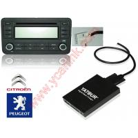 Buy cheap Peugeot RD4 RT3 Can-bus USB SD AUX MP3 Interface Adapter (YATOUR Car Digital CD Changer) product