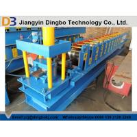 Buy cheap PLC Control Automatic 80 Mm Box Beam Roll Forming Machine With Cr 12 Quenched Cutter from wholesalers