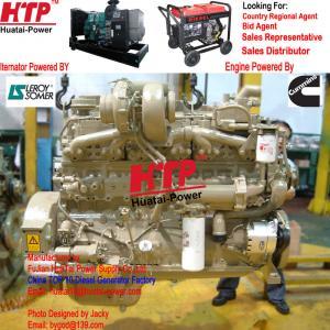 generador del diesel de 500kva Cummins