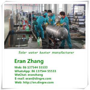Buy cheap Preço solar do aquecedor de água nós somos o fabricante solar Q7 de China do geyser product