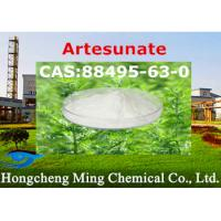 China High Purity Raw Material Pharmaceutical Artesunate CAS 88495-63-0 for Malaria Treatment on sale