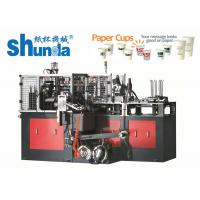 Buy cheap High Power Disposable Paper Cup Making Machine/automatic paper cup forming machine product