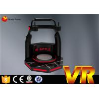 China D2 2K Helmet VR Battle Games 9D Standing VR Red LED Flash Light Popular to Shopping Mall on sale