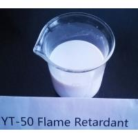 Buy cheap ISO9001 Colloidal Antimony Pentoxide For Providing Flame Retardancy To Fiberglass Products product