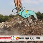 Buy cheap Do pulverizer hidráulico da demolição do alicate do pulverizer de BEIYI BY-HC200 empresa concreta no bauma 2016 product