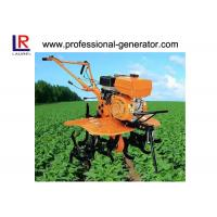 Buy cheap Mini Power Rotary Tractor Tillers and Cultivators with Belt Tension Clutch Type product