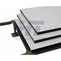 Buy cheap Environmental Friendly Calcium Sulphate Raised Floor Sound Insulation product