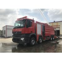 Buy cheap HALE Pump RSD 6000L/M Foam Fire Truck CCC ISO BV Approved 18000kg Total Mass product