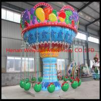 Buy cheap ISO 9001 and CE approved fun amusement park fruit flying watermelon chair rides product