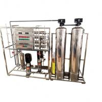 Buy cheap Compact Commercial Reverse Osmosis Equipment Ro Water Purification Machine product
