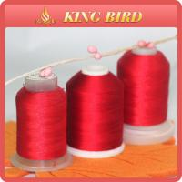 Buy cheap Dyed 100% Multicolor Rayon Machine Embroidery Threads Filament for Sewing product