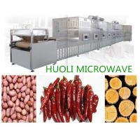 Buy cheap Tunnel type Microwave  Drying Equipment Microwave Dryer For Grains And Beans product