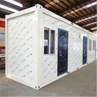 Buy cheap Prefabricated Modular Steel Container House/Home 2 bedroom modular homes product