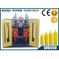 Buy cheap Electric Control Automatic Blow Molding Machine For Plastic Squeeze Sauce Bottle SRB55D-2 product