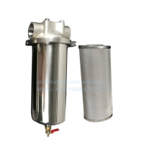 Buy cheap 10″x4.5″ Water Cartridge Filter Housing product