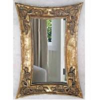 Buy cheap Miroir de mur (31007-01) product