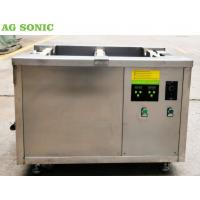 Buy cheap Ultrasonic Anilox Roller Cleaner 70L With Motor Rotation System Clean 2 Roller At A Time product