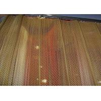 Buy cheap Metal 1.5mm 2.0mm Spiral Chain Link Door Curtain from wholesalers