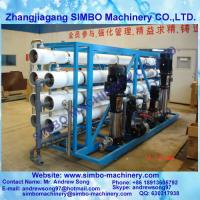 Buy cheap INDUSTRIAL Reverse osmosis system product