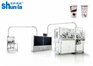 Buy cheap High Speed Disposable Tea Cup Making Machine For Paper Cup Production 2-25oz Paper Cup Forming Machine product