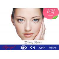 Buy cheap Medical Disposable Polydioxanone Thread Lift Face Lift Injection product