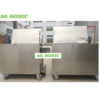 Buy cheap Kitchen Duct Clean Hood Filters Ultrasound Heated Soak Tank Stainless Steel 304 product