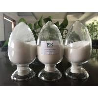 Buy cheap White / Yellowish Powder Chondroitin Sulphate Sodium Bovine Cartilages 90% Purity product