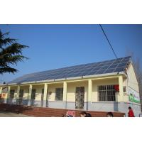 Buy cheap 1KW off  grid solar power system product